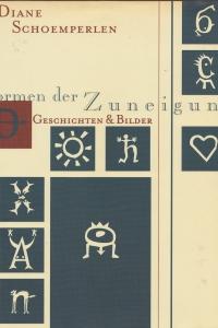 05. FOD Germany