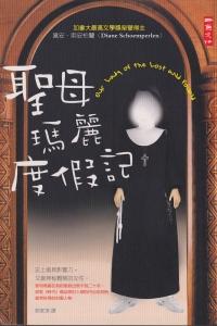 08. OLOTLAF China